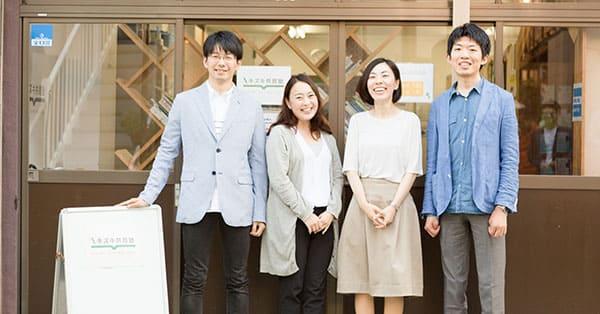 【大阪府吹田市】経済的な困難を抱える家庭の中学生向け学習支援教室のコーディネーターを募集